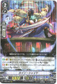 ルイン・シェイド RRR VEB02/006(グランブルー)