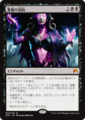 悪魔の契約/Demonic Pact/ORI-092/M/黒