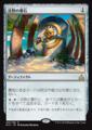 沈黙の墓石//RIX-182/R/無色