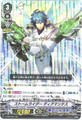 ストームライダー ディアマンテス RRR VEB02/008(アクアフォース)
