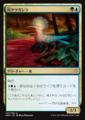 川ヤツガシラ/River Hoopoe/HOU-143/U/混色