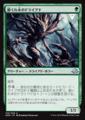 節くれ木のドライアド/Gnarlwood Dryad/EMN-159/U/緑