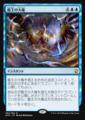 龍王の大権/Dragonlord s Prerogative/DTK-052/R/青