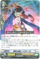 絶世の騎士 リヴァーロ RR(GBT14/015)