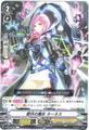 肥沃の魔女 ネーネス C VBT04/045(シャドウパラディン)