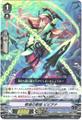 戦場の歌姫 ビビアナ RR VEB02/016(アクアフォース)