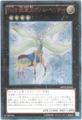 No.8 紋章王ゲノム・ヘリター (Ultimate)