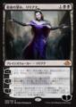 最後の望み、リリアナ//EMN-093/M/黒/