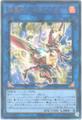 焔凰神-ネフティス (Ultra/DBHS-JP008)