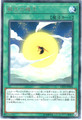 蘇生の蜂玉 (Rare/CP19-JP044)①通常魔法
