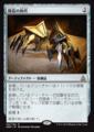 隊長の鉤爪/Captain s Claws/OGW-162/R/無色