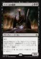 イフニルの魔神/Archfiend of Ifnir/AKH-078/R/黒
