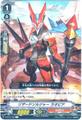 リザードソルジャー ラオピア R VBT01/036(かげろう)