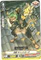 忍獣 キャットローグ C VBT02/058(むらくも)
