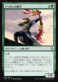 アゾカンの射手/Atzocan Archer/XLN-176/U/緑