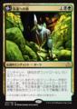 永遠への旅/永遠の洞窟、アザル//RIX-160/R/混色