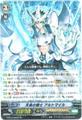 天命の騎士 アルトマイル Re GBT14/Re:01(ロイヤルパラディン)