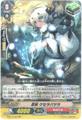 忍妖 ケセラパサラ RR GBT14/023(ぬばたま)