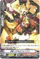 忍獣 メタモルフォックス C VBT04/059(むらくも)