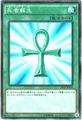 死者蘇生 (N-Parallel/20AP-JP018)①通常魔法