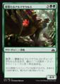 鬱蒼たるアルマサウルス//RIX-141/C/緑