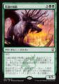 仇滅の執政/Foe-Razer Regent/DTK-187/R/緑