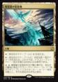 精霊龍の安息地/Haven of the Spirit Dragon/DTK-249/R/土地