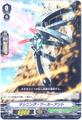 マシニング・ワーカーアント C VEB01/062(メガコロニー)