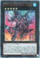 CNo.101 S・H・Dark Knight (Ultra)⑥X/水5