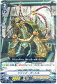 ソリッド・タートル C VBT01/052(オラクルシンクタンク)