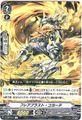 フレアブラスト・コヨーテ R VEB09/025(スパイクブラザーズ)