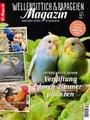 ドイツの雑誌 WPマガジン [250g]