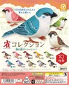 <シャイング>雀コレクション~和の彩り~