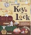 <エポック>Key & Lock - うさぎと小鳥編