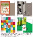 <Shinzi Katoh>3ポケットクリアファイル!A5サイズ・インコ