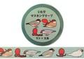 タコ×文鳥マスキングテープ