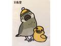 ダイカットステッカー 桜文鳥ヒナとアヒル