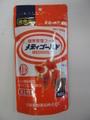 日本動物薬品 健康管理フード メディゴールド 100g 浮上性 国産
