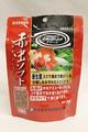 日本動物薬品株式会社 赤虫ソフト 50g