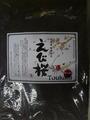 えび桜ソイル ノーマル 4L