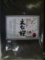 えび桜ソイル パウダー 4L