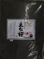 えび桜ソイル パウダー 8L