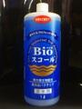 バイオスコール熱帯魚用 1000ml