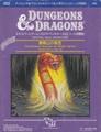 D&D新和版 シナリオモジュール 雷鳴山の秘宝