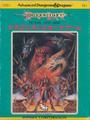 ドラゴンランス カードゲーム