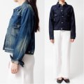 "ID DAILYWEAR ""Standard Denim Jacket"""