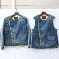"Anachronorm ""Quilted Denim Riders Jacket"""