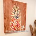 【2019年新リリース】YUKI BOARD WORKSさんのチョークアート・キャンバスプリント Pinapple Plumeria (Pop Color Version)