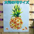 【新作追加】YUKI BOARD WORKSさんのチョークアート・大判キャンバスプリント Pinapple Plumeria (The Original Version・F8サイズ)