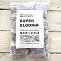【開花中・開花直前用】花咲く南国植物の有機肥料『SUPER BLOOM』・低窒素高リン酸ブレンド 10個セット(大型品種の成長を抑えたい場合にもご利用いただけます)